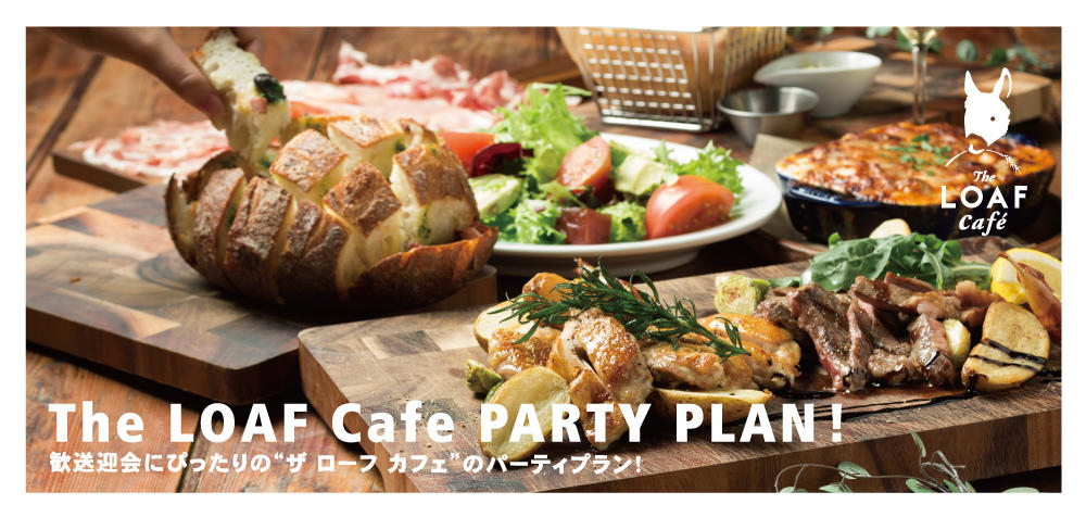 loaf-c_1802_party_1.jpg