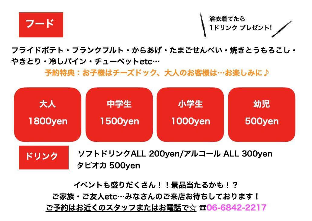 loaf_1907_natsumatsuri_2.jpg