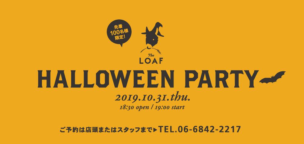 loaf_1909_halloween_1.png