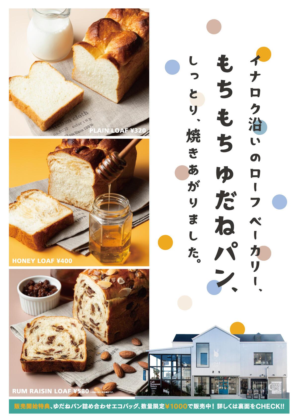 loaf_2010_orikomi_1.jpg