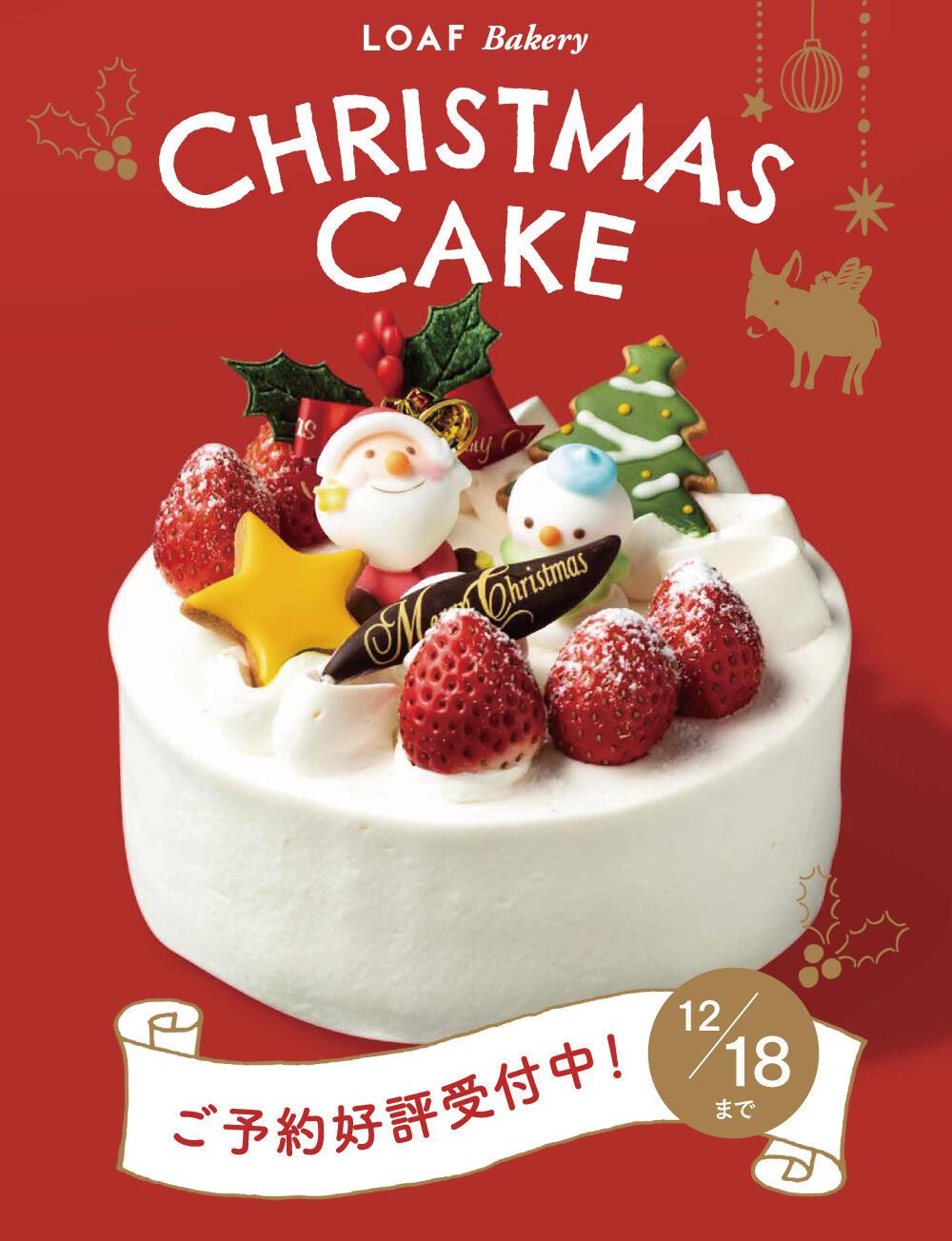 loaf_2011_xmas-cake_1.jpg