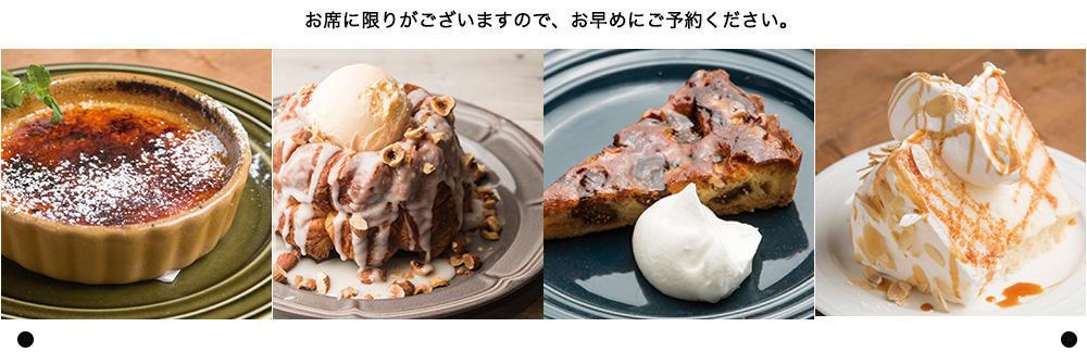 loaf_dessert_buffet_2.jpg