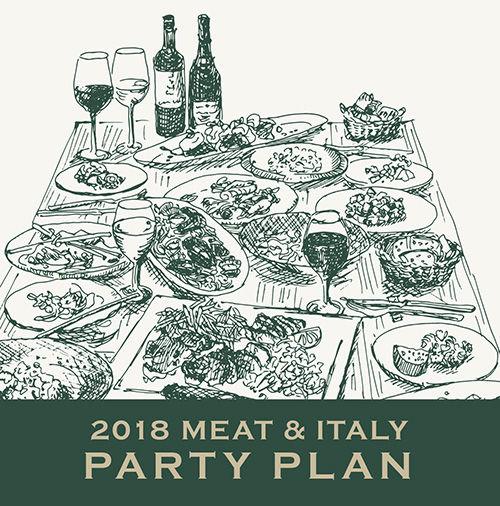 薪焼き肉は外せない!MEAT & ITALYの忘新年会プラン!
