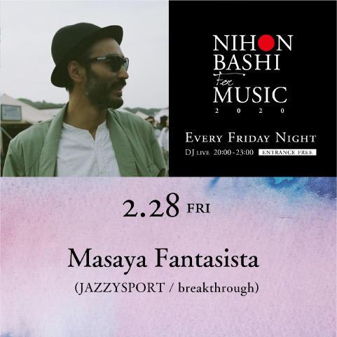 masaya_fantasista.jpg