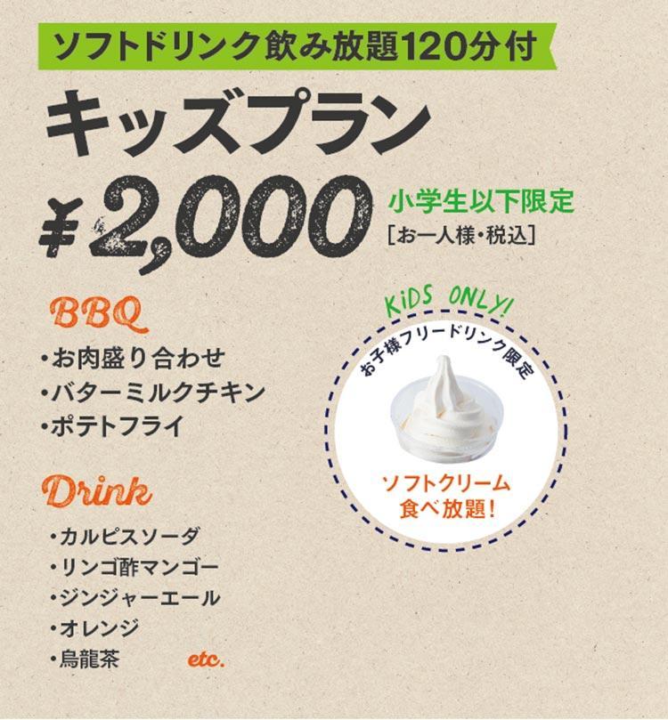 me_bbq_4.jpg