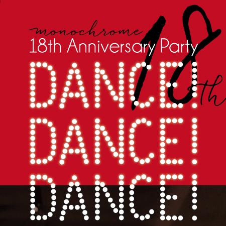 【11.9.FRI. 19:00 Start!!】monochrome 18th Anniversary Party!