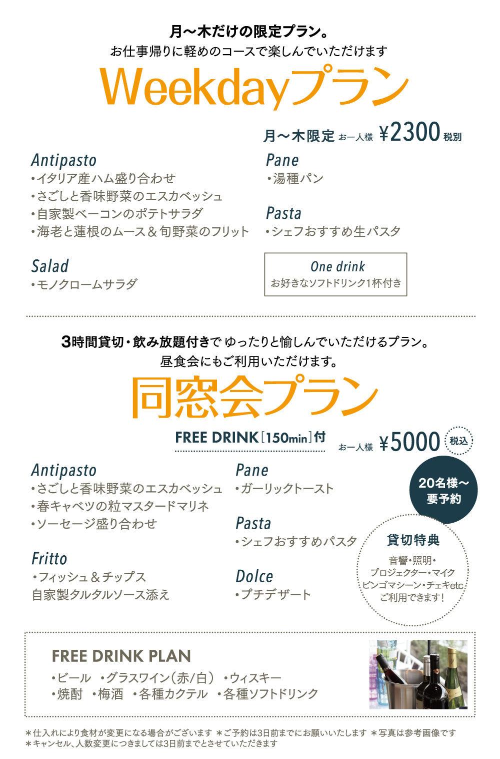 mono_1902_fio-dosokai_2.jpg