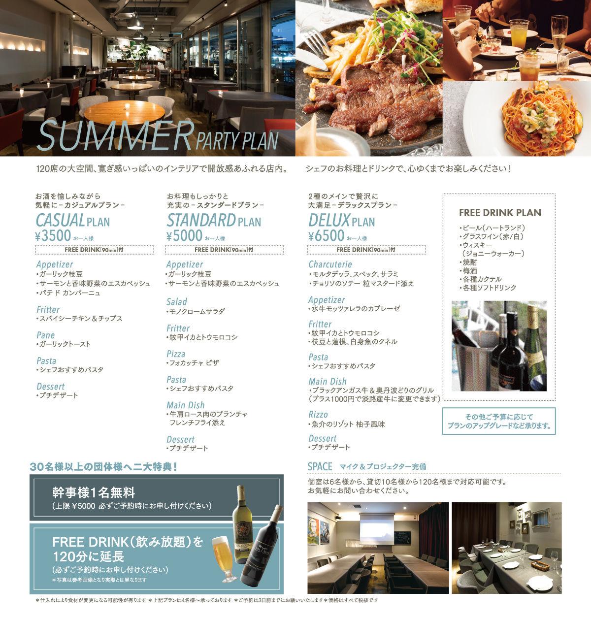 mono_1906_summer_1.jpg