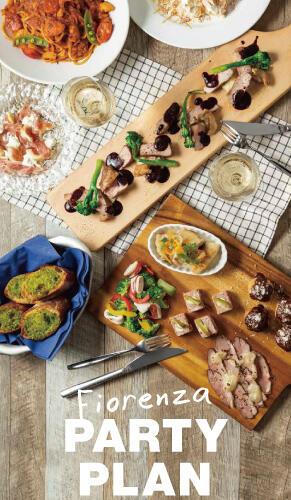 多彩な料理が楽しめる!飲み放題付で忘年会にもぴったりなパーティプラン