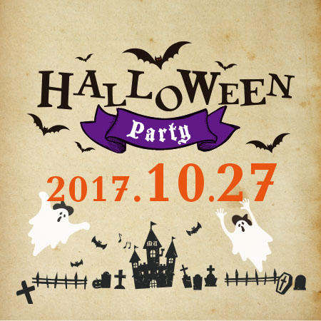 MUのHALLOWEEN PARTY!!