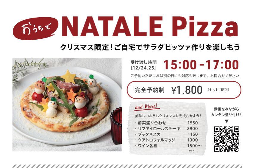 natale_01.jpg