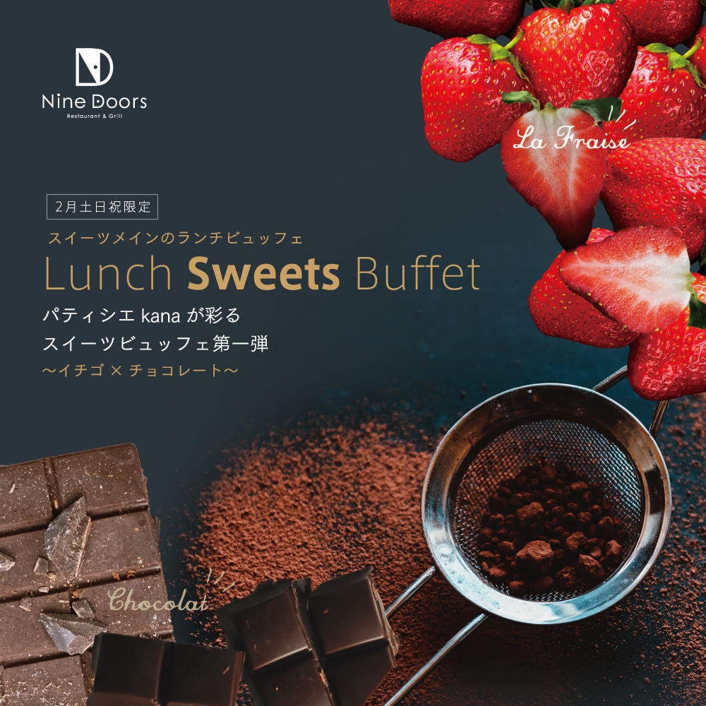 nd_200107_sweets_1000A.jpg