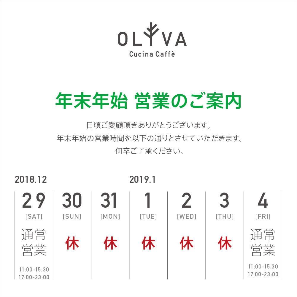 oliva_1812_hours.jpg