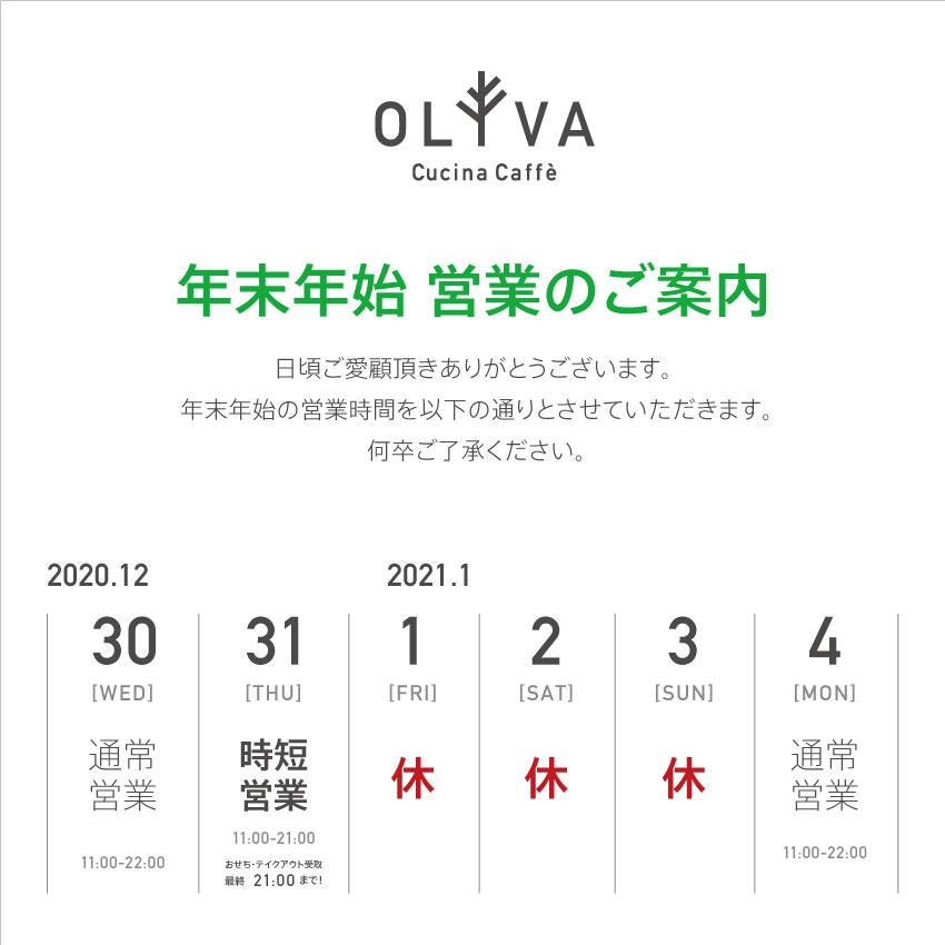 oliva_2012_hours1.jpg