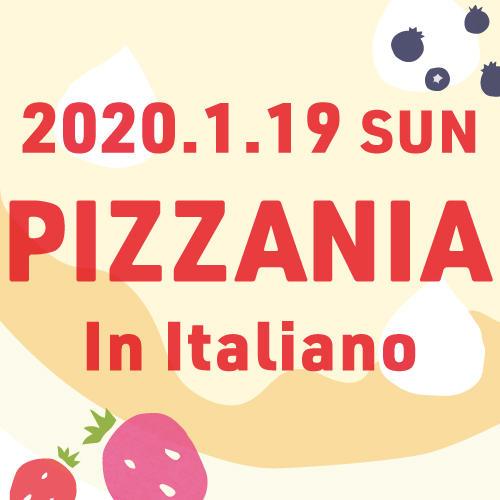 OLIVA 初めてのピッツァニア!