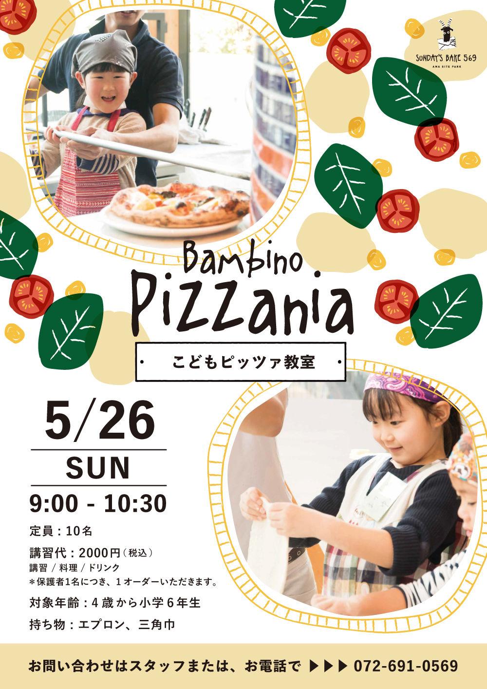 sb569_1905_pizzania.jpg