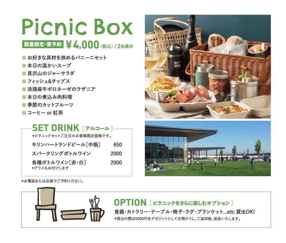sb569_2010_picnic_2.jpg