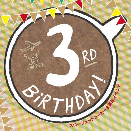 3rd Birthday event!