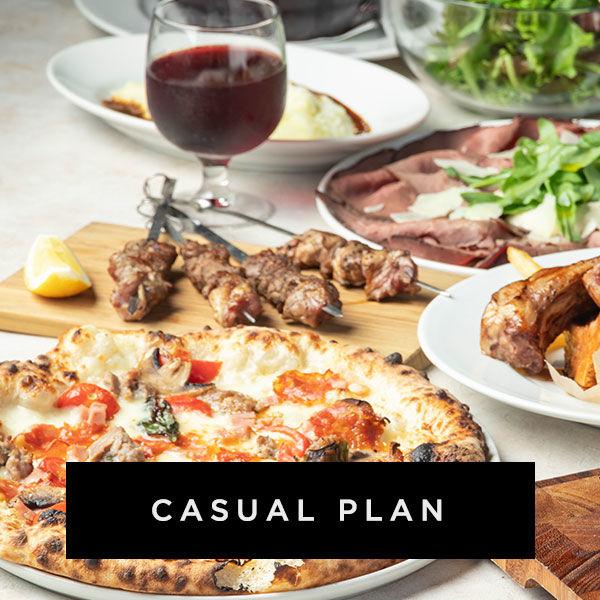 前菜たっぷり&お好きなピザが選べるカジュアルプラン