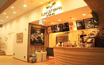 COFFEE SHOP SLOW JET COFFEE IN THE ZOO